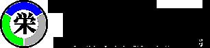 PC工事・鳶工事は神奈川県横浜市の株式会社三栄|求人募集中
