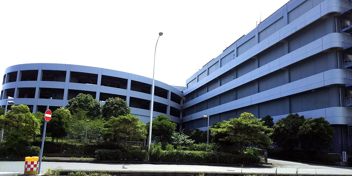 国際物流センター